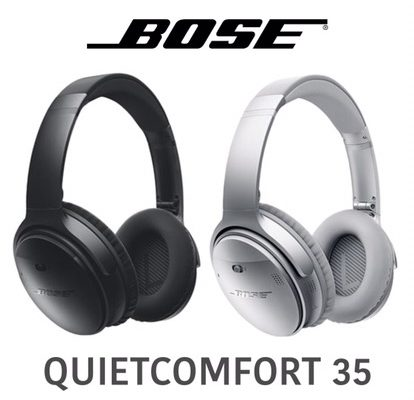 bose auriculares