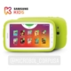 Samsung Kids tablets al por mayor